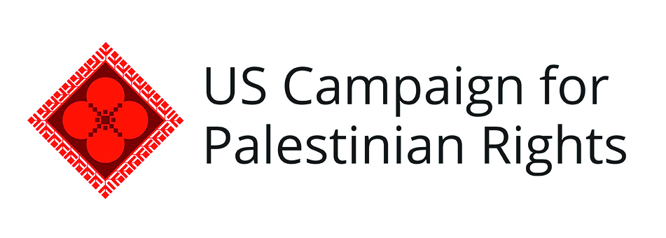 US Campaign for Palestinian Rights Logo