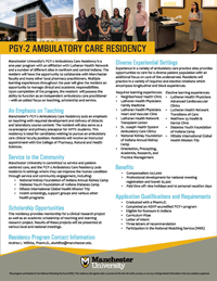 PGY2-brochure-2020